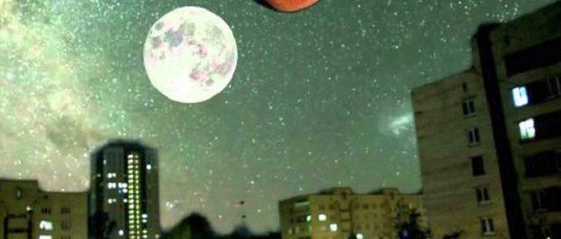 Вночь ссубботы навоскресенье ростовчане увидят внебе редкое явление