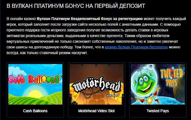 Игровой автомат гномы играть бесплатно без регистрации