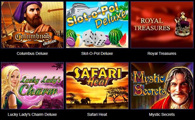 Как обыграть казино онлайн