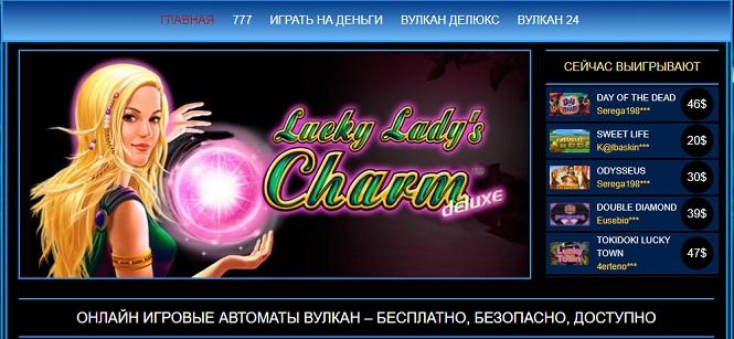 Играть русская рулетка бесплатно