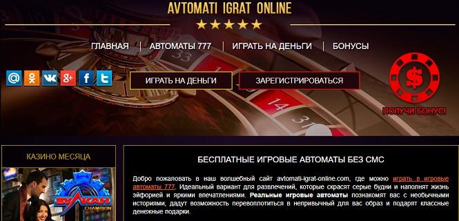 Фараон автоматы онлайн