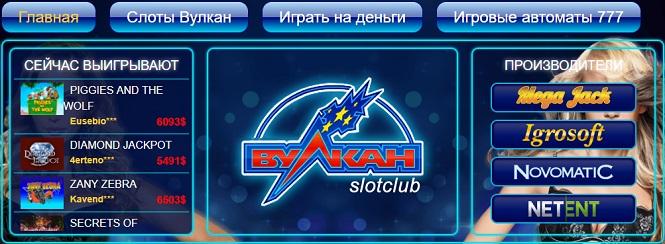 Интернет казино игровые автоматы украина