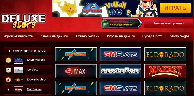 Азартные игры на андроид