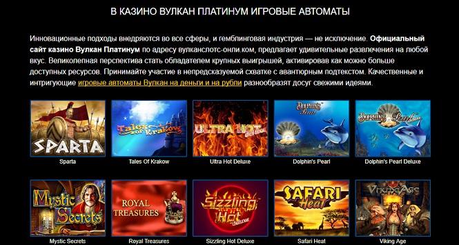 Бесплатные игровые автоматы globotech fruits n stars