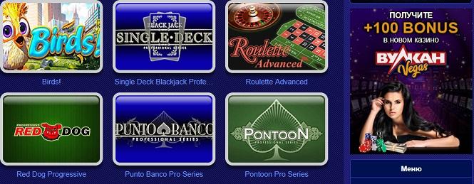 Азартные игры webmoney