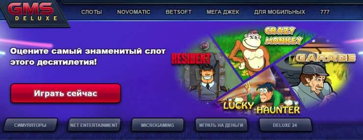 Игровые автоматы multi gaminator скачать бесплатно