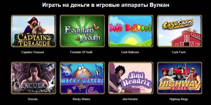 Игровые автоматы онлайн бесплатно сейчас