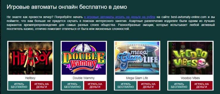 Азартные игры лотереи