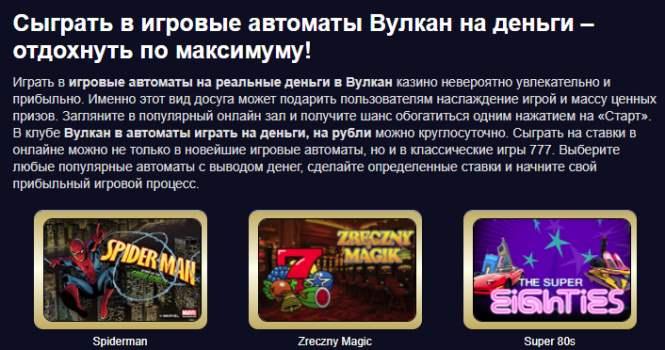 Игровые аппараты клубнички играть бесплатно