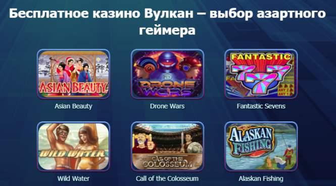 казино греции онлайн