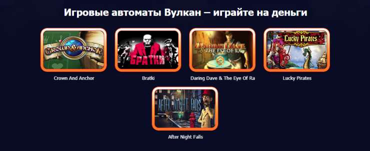 after night falls описание игрового автомата