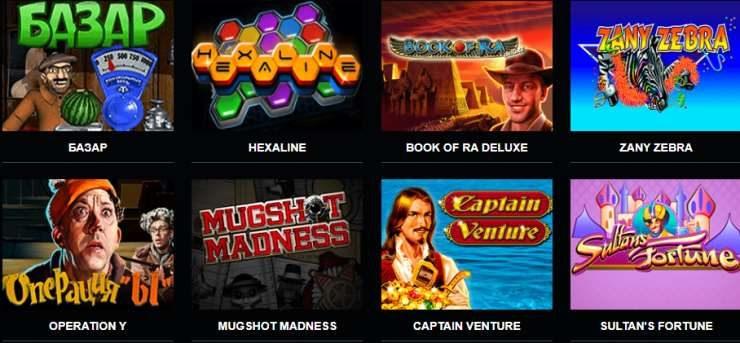 Grand casino скачать бесплатно