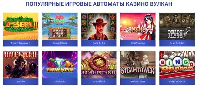 онлайн с выводами сразу казино