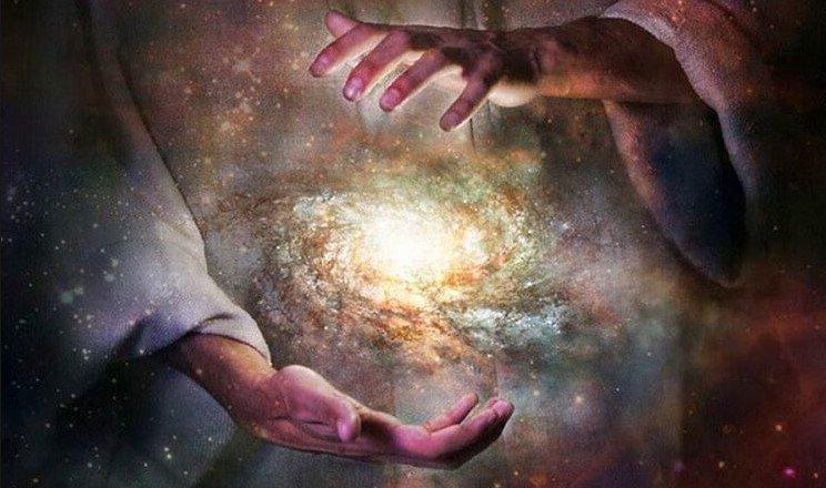 Вселенная Бога